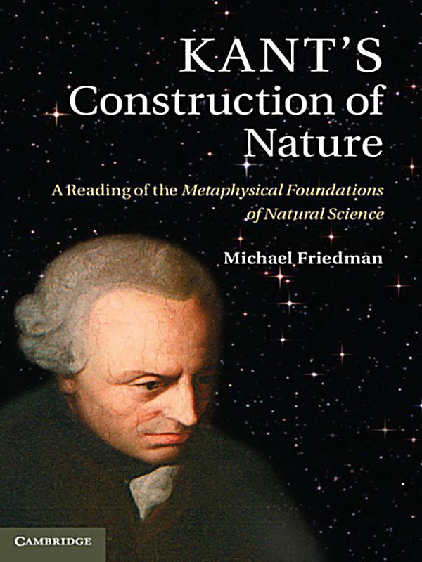 日本少口工本子漫画绅士acg康德的思想深刻地受到牛顿的数学、物理学