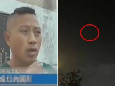 江苏徐州上空惊现变色UFO 浮半空瞬间消失
