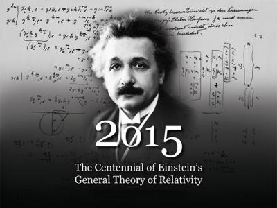 2015年是爱因斯坦广义相对论诞生100周年