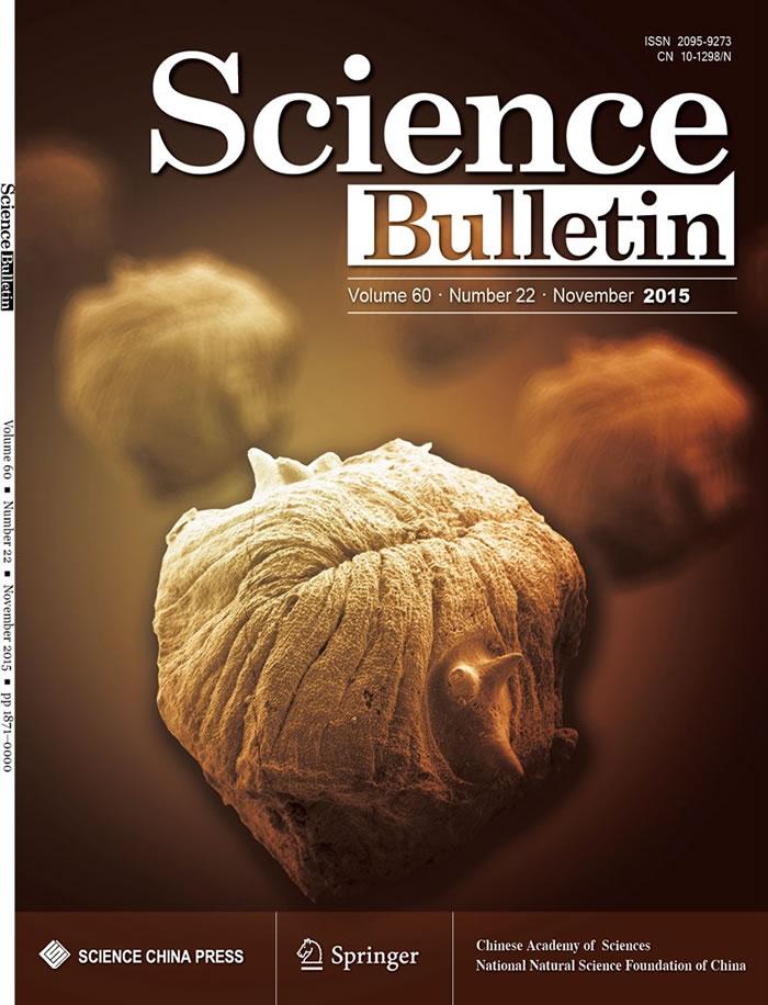 Science Bulletin封面
