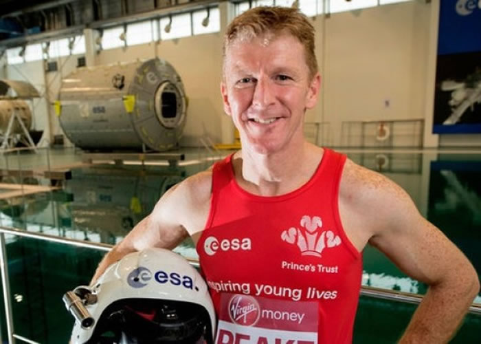 皮克将于太空站上参与伦敦马拉松