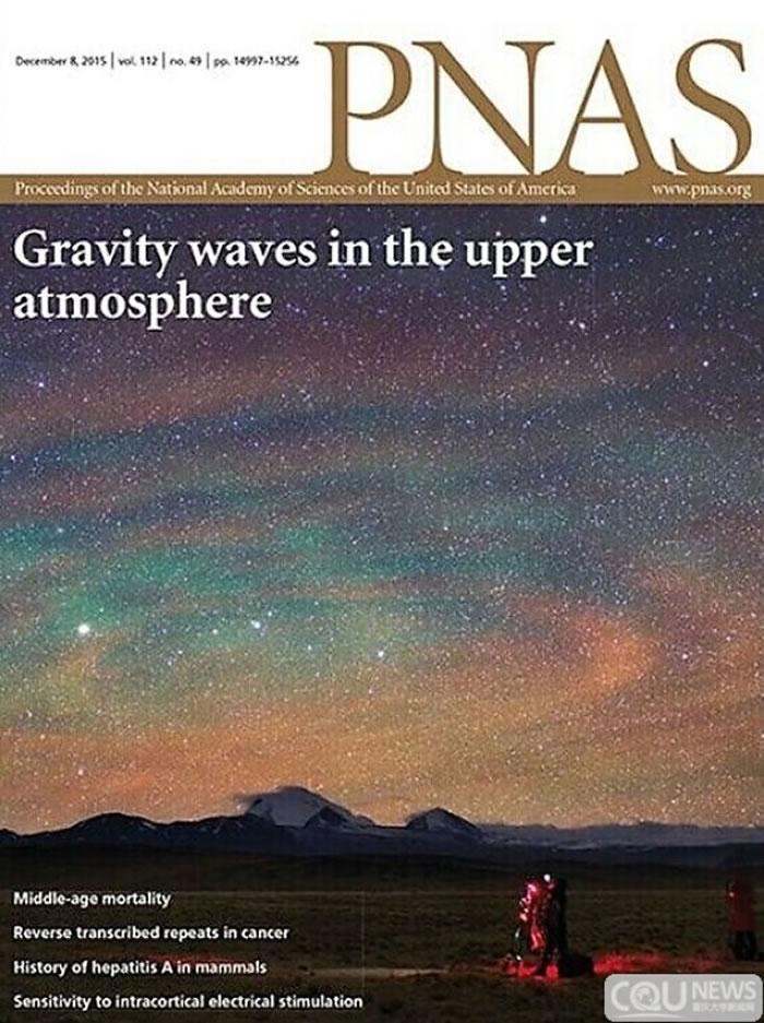 星空照荣登《美国科学院院刊》(PNAS)的12月封面。