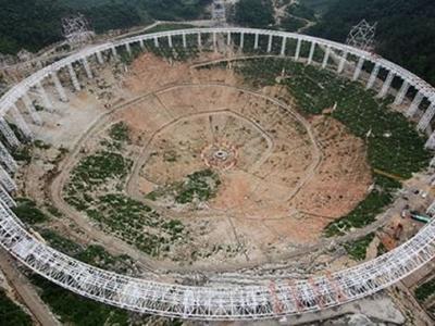 中国建造全球最大直径射电望远镜 搬迁当地近万名居民