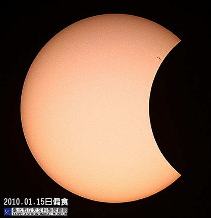 2010年1月15日台湾发生的日偏食(图/台北市立天文科学教育馆)