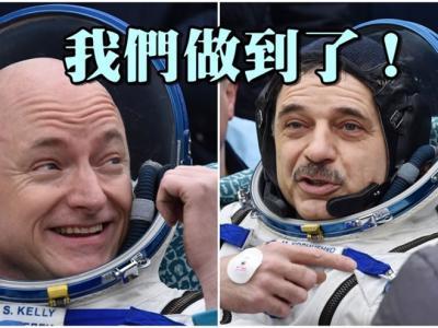 太空生活近一年 美俄太空人今重返地球