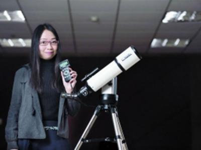 广州女孩袁凤芳的名字被用来命名一颗小行星