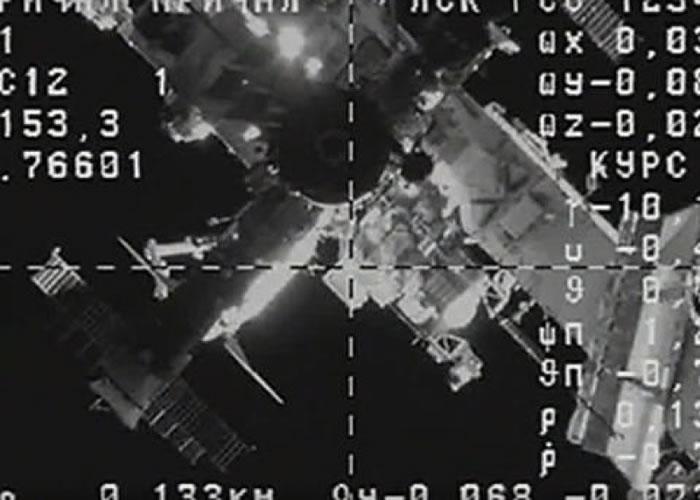 Progress-63成功接驳国际太空站。