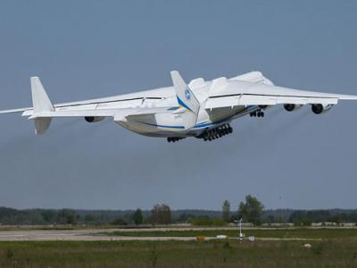 全球最巨型飞机安225从乌克兰首都基辅出发 运117吨发电机赴澳洲
