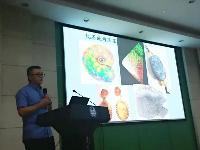 2016达尔文大讲堂第二期在南京古生物博物馆举行