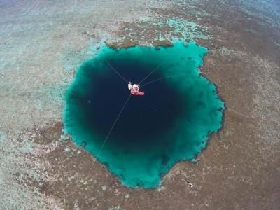"""""""三沙永乐龙洞""""被确认为世界已知最深的海洋蓝洞"""