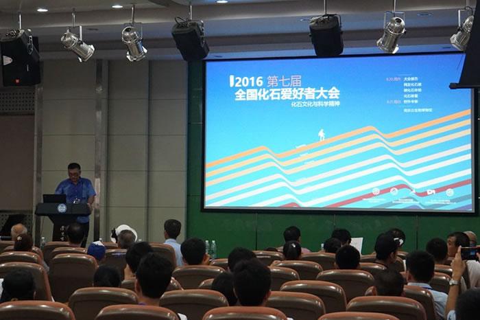 南京古生物所科普部副主任徐洪河主持开幕式
