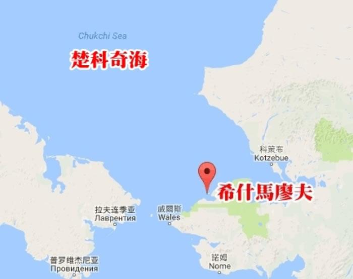 位处首府西北的希什马廖夫面向楚科奇海。