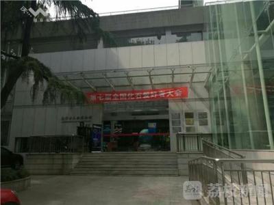 """第八届""""奥妙的地球与奇特的生命""""科普绘画与征文大赛在南京古生物博物馆举办"""