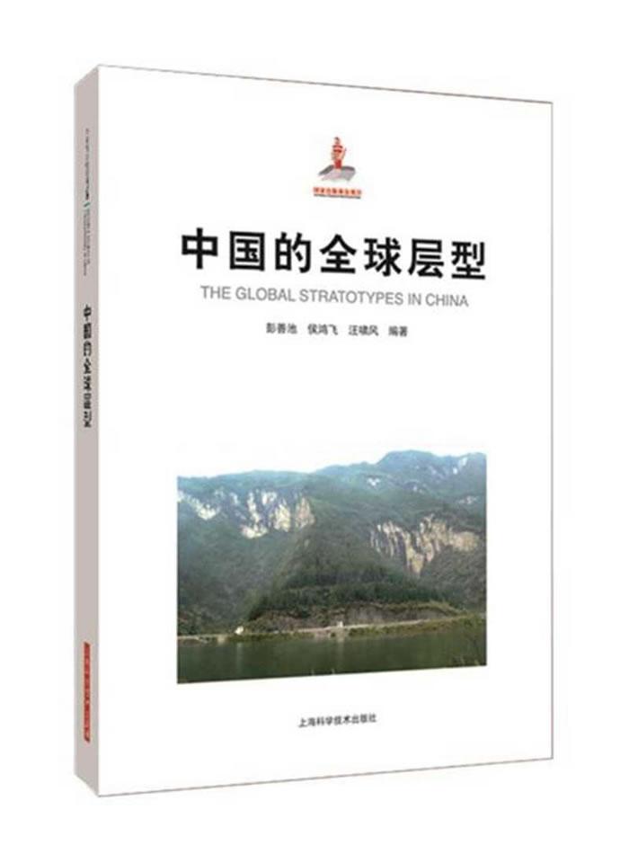 《中国的全球脑交 猎奇 动漫层型》专著正式出版