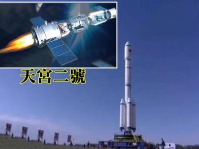 中国天宫二号太空实验室今晚发射 可供两名航天员住30天