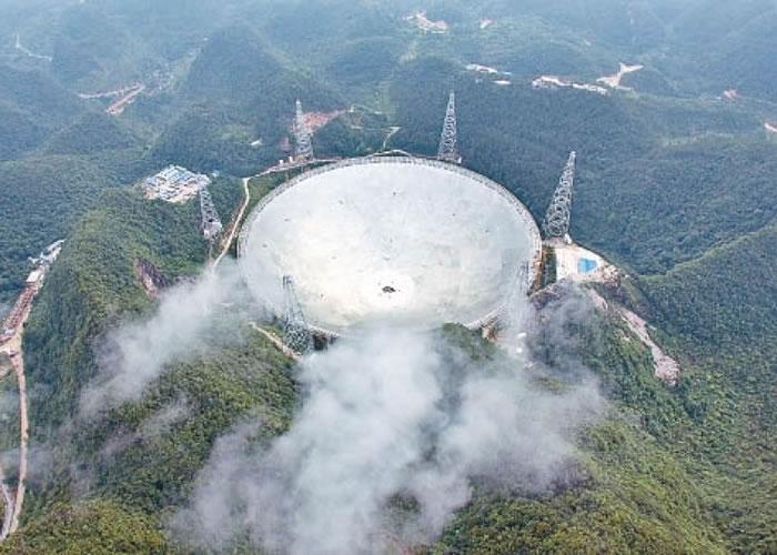 """全球最大射电望远镜500米口径中国""""观天巨眼""""FAST将于25日正式启用"""