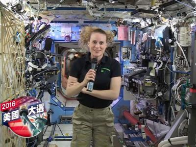 未能如期换班 国际太空站美国太空人或需地球外投票