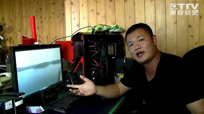 兰潭鱼精:台湾嘉义无人机拍到兰潭中出现160公分金色大鱼?