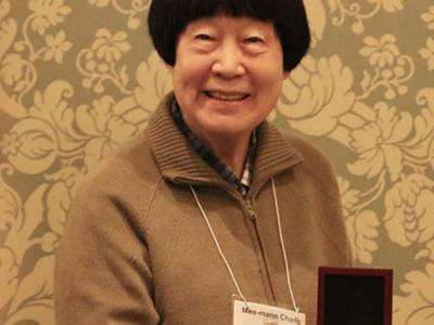 张弥曼院士荣获古脊椎动物学最高荣誉奖项:罗美尔—辛普森终身成就奖