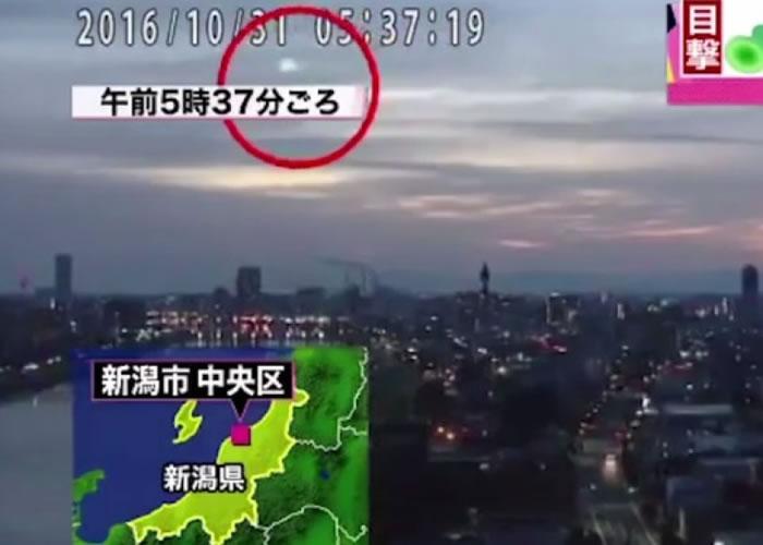 多地的市民亦看到绿色光球。