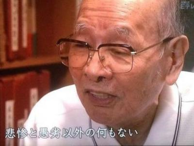 日本二战医科生东野利夫:美军战俘活体注海水代血液