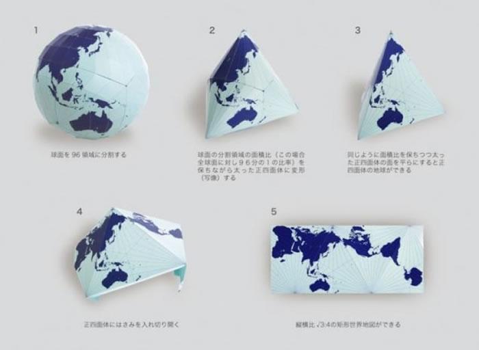 鸣川肇的新地图亦推出了立体版。