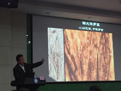 """2016达尔文大讲堂第三期""""花的起源""""在南京古生物博物馆开讲"""