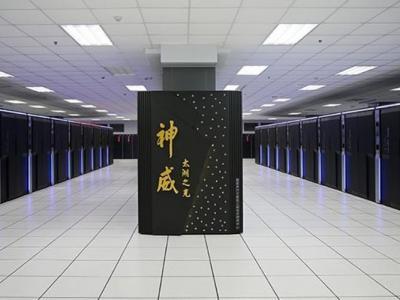 """全球超级电脑500强:中国""""神威-太湖之光""""蝉联全球超级电脑之王"""