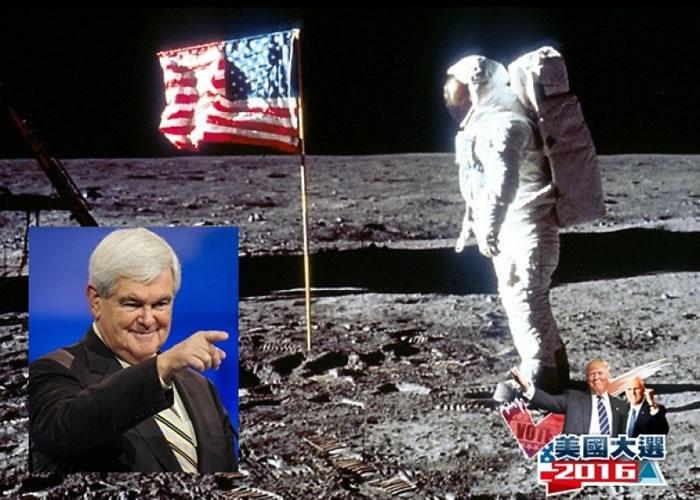 分析指金里奇如果执掌要职,将有助美国太空计划发展。