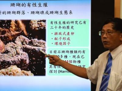 国立台湾海洋大学在肾形真叶珊瑚发现会保护卵巢内卵母细胞DNA的粉红萤光蛋白