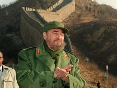 专题报道:古巴前领导人卡斯特罗去世 终年90岁