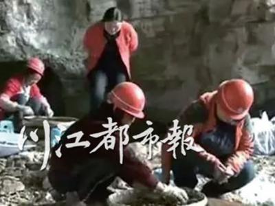 毕节金海湖新区一洞穴发现古人类遗址