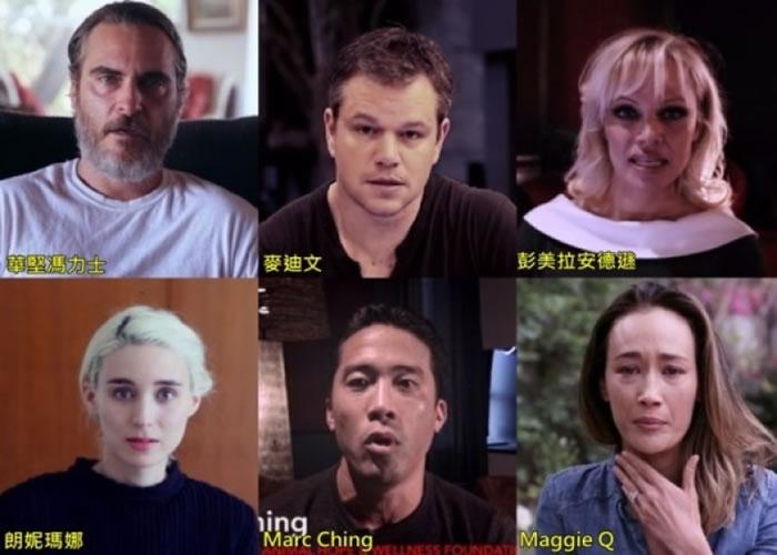 程马克(下排中)曾与一众好莱坞影星拍片,关注狗只受虐。