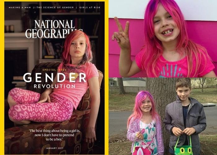 《国家地理杂志》以一名9岁大跨性别儿童作为封面。