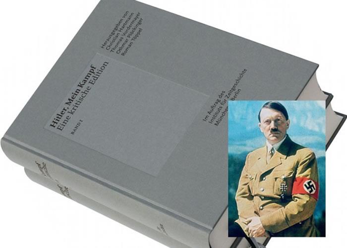 新版《我的奋斗》在德国大卖。