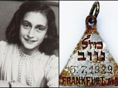 波兰索比布尔的纳粹集中营遗址发现吊坠 或属安妮友人