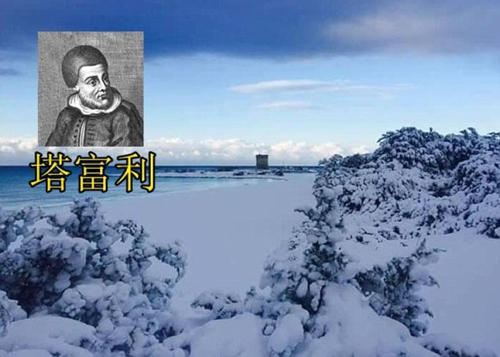 塔富利(小图)曾预言,萨伦托若连续降雪,代表末日将至。