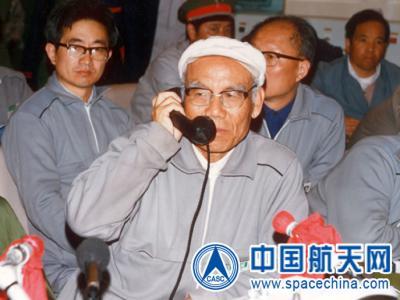中国著名导弹和火箭技术专家、两弹一星功勋奖章获得者任新民逝世 享年102岁