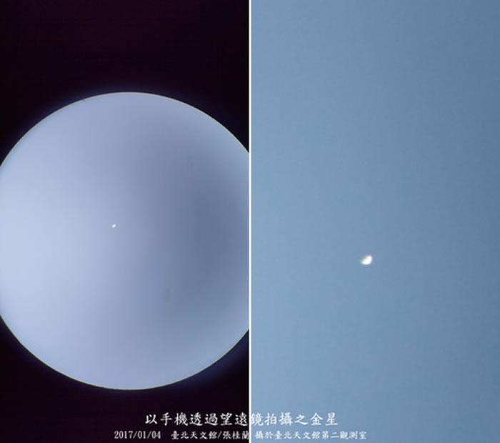 金星亮度极高,用手机搭配望远镜也拍得到。(图/台北天文馆提供)