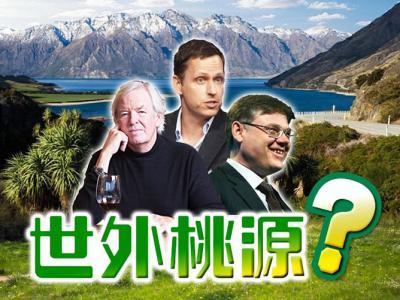 世界末日去哪里躲避?世界级富豪首选新西兰