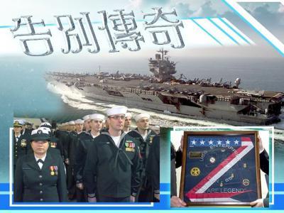 """全球首艘核动力航空母舰美国海军""""企业号""""(USS Enterprise)正式退役"""