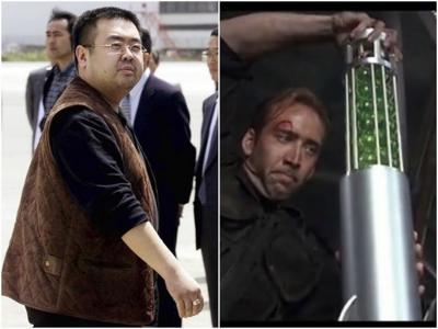 杀死朝鲜金正男的生化武器VX神经毒剂是什么?