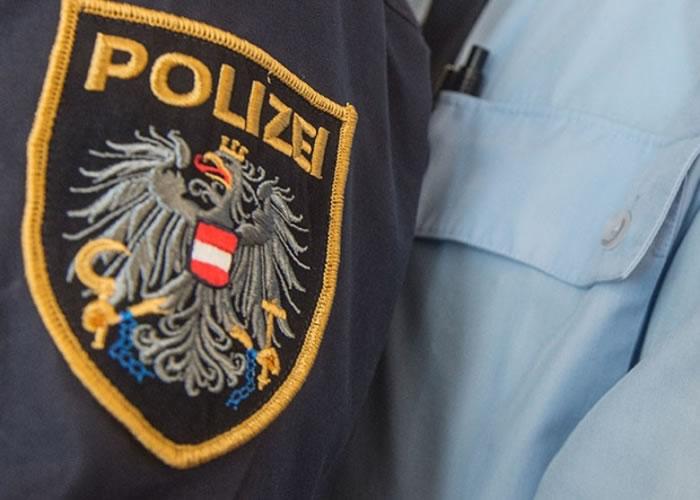 奥地利警方拘捕涉案男女。