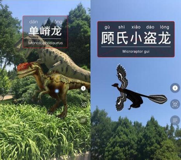 可以利用召唤出来的AR恐龙进行拍照、摄像等创作