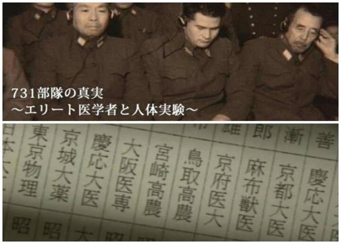 NHK的纪录片指出,部队中不少研究员为精英医生。