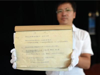 侵华日军731部队罪证陈列馆公开新一批人体实验、细菌研制生产的最新证据