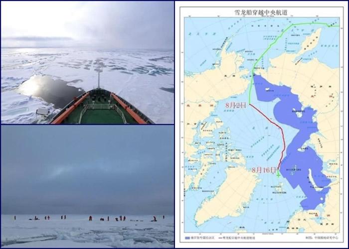 雪龙号在北冰洋海域成功完成最后一次温盐深仪,顺利驶进挪威的渔业保护区。