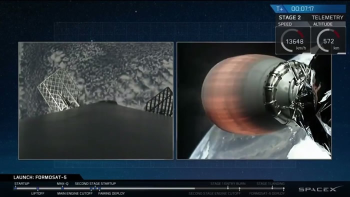 火箭升空时拍到的影像。