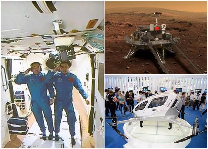 俄媒指中俄两国就探月和登月达成合作计划 借此与美国展开航天竞赛