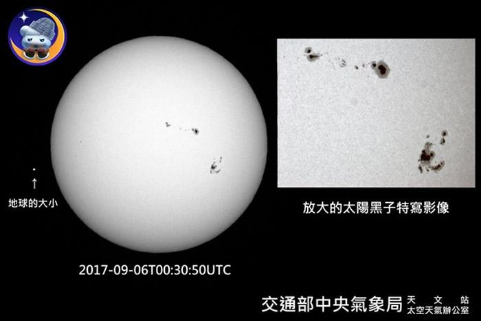 大型太阳黑子出没!(图/台湾中央气象局)